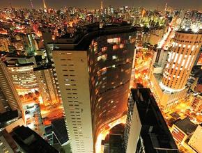 Recebas as boas vindas São Paulo
